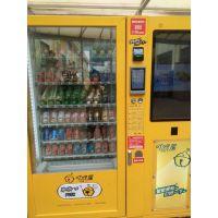 自动售卖机多少钱 奥奈达自动贩卖机加盟 东莞自动冷饮售卖机