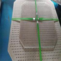 冲孔网国家标准 铝板冲孔网规格 铝合金微穿孔板