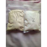 厂家供应碱性阴离子交换树脂 D201阴离子交换树脂厂家yen