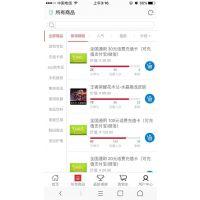 小说源码小说自动采集app应用分销平台解决方案定制