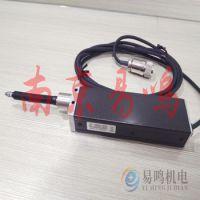 日本小野测器ONO SOKKI数字转速表HT-5500
