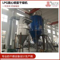 南方干燥供应LPG-50速溶茶粉喷雾干燥机 液体食品干燥机