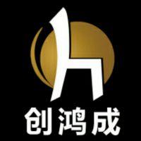 安吉县创鸿家具有限公司