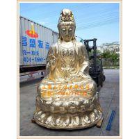 浙江铜雕观音菩萨厂家,苍南正圆铸铜观世音佛像雕刻厂家,观音菩萨