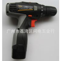 供应五金工具 领悦双速16.8V锂电充电钻 手电钻