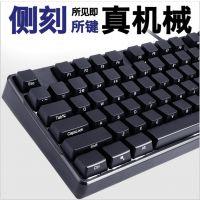 狼蛛G908侧刻机械键盘青轴黑轴笔记本台式电脑吃鸡游戏cf lol键盘