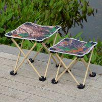 户外超轻折叠凳钓鱼凳子四角四方火车凳小马扎太空椅小板凳折叠椅