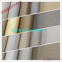 PVC酒店工程墙布 N53891 N53892 N53893 N53894 N53895 墙纸