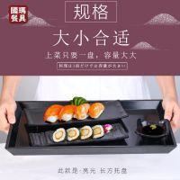 密胺托盘日式黑色磨砂长方形塑料托盘仿瓷餐具餐厅茶盘端菜盘子