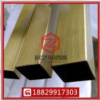 304拉丝玫瑰金不锈钢方管 光面 可定制