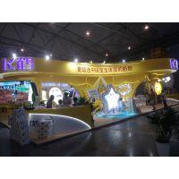 成都展览工厂 成都展览设计公司 成都展览展示制作工厂