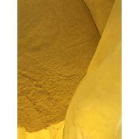 淄博韵升化工有限公司-主要产品喷雾干燥聚合氯化铝,氯化钙