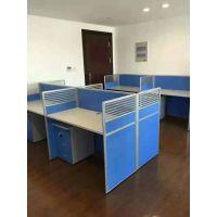 焦作简约卡座-屏风式办公桌-办公室工位桌(新闻资讯)