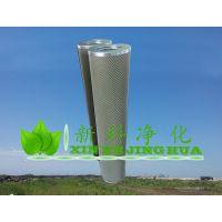 永科净化分离滤芯(长)21SC1114-150*710,聚结分离滤油机滤芯厂