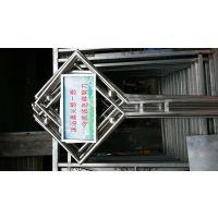 不锈钢可换画公布广告标牌室内户外制作厂家