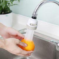 H506水龙头增压花洒自来水防溅过滤嘴厨房滤水器喷头过滤器节水器