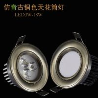 特色复古仿古青古铜美式欧式LED射灯COB筒灯3W背景墙过道天花灯