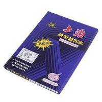 供应上海牌16K复写纸222 16开复写纸(18.5X25.5)蓝色复写纸