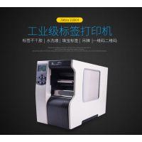 漳州工业级条码打印机斑马标签打印机选择