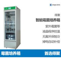 杭州得聚DJMJX霉菌培养箱微生物培养细菌孵化昆虫小动物饲养药品种子发芽恒温箱
