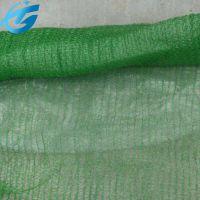 工地施工专用防尘网,盖土绿网