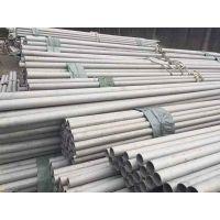 供应乐山市304不锈钢管新闻304不锈钢工业管现货宝钢集团