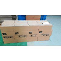 纸箱 瓦楞纸箱 包装箱 飞机盒 托盘 包装材料等