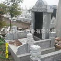 石雕墓碑设计加工传统中式火葬碑 家族陵园墓碑青石土葬碑定做