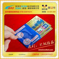 贵州旅游景区公园门票卡旅游年卡设计方案