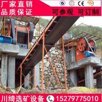 广东直销沙石物料皮带输送机混泥土自动送料机流水线物料运输带