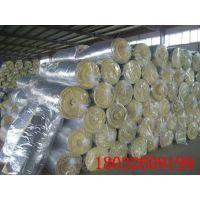 山东泰安75mm超细玻璃棉卷毡价格 钢结构吸音棉
