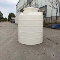 500升水桶加厚塑料桶襄樊厂家直销塑料水箱