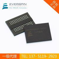EMD3D256M08G1-150CBS1 everspin stt-mram存储器芯片