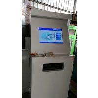 自助打印机 19寸立式 触摸屏打印复印多功能一体机。
