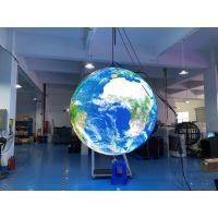 福建省厦门市室内时尚LED球形异形显示屏
