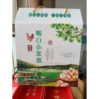 郑州 最新款郑州包装盒厂 免费设计