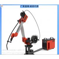 深圳机器人厂家直销LHG1400-B-6小型工业焊接机器人 智能自动化焊接机械手 货源充足