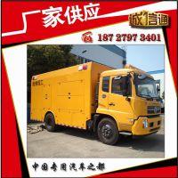 工程抢险车|救险车,照明车,远程应急供排水车|随州电源车生产厂家