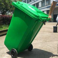 源头厂家直销240L环卫塑料垃圾桶 可挂车室内 学校 商场 户外分类垃圾桶