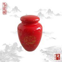 陶瓷茶叶罐厂家定做青花陶瓷罐子批发
