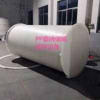 江苏立创厂家定制PP藏绕储罐 平底搅拌罐 藏绕桶