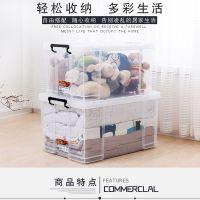 透明塑料多规格收纳箱加厚耐用卡扣收纳箱大号收纳工具厂家直销