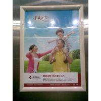 西安电梯广告框 电梯广告看板 电梯海报 社区宣传栏制作