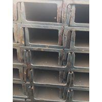山东Q235槽钢优质现货厂家