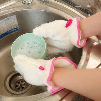 竹纤维洗碗手套厨房清洁加厚防水防油防滑不沾油吸水耐磨家务手套