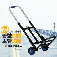 jsh工具车简易行李车超市摆摊工具拖车多功能摊位轻便迷你重型载