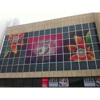 深圳厂家制作购物中心玻璃幕墙单透贴广告宣传喷绘多少钱一平米 新发现喷绘