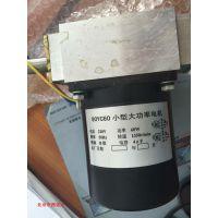 中西小型大功率电机型号:CZ211-90YC60库号:M339942