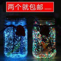 玻璃瓶子装放小星星折纸的创意520颗透明1314千纸鹤许愿大号罐子