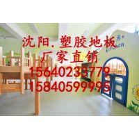 黑龙江地胶卷材塑胶地板生产工厂 黑龙江塑胶地板地胶供应商批发运动地胶厂家直销